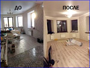 Уборка квартиры ДО и ПОСЛЕ