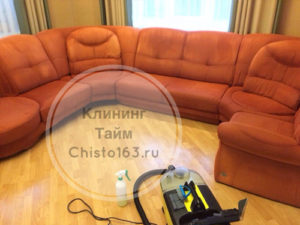 Результат химчистки мягкого дивана