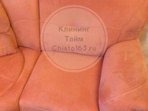 Химчистка красного мягкого дивана